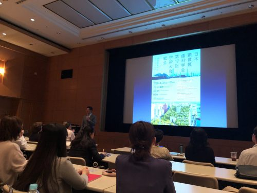 日本顕微鏡歯科学会オータムセミナー